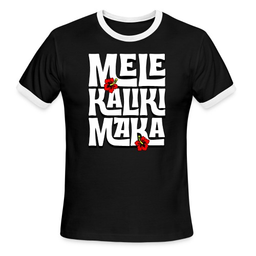Mele Kalikimaka Hawaiian Christmas Song - Men's Ringer T-Shirt