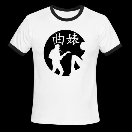 Music Lover Design - Men's Ringer T-Shirt