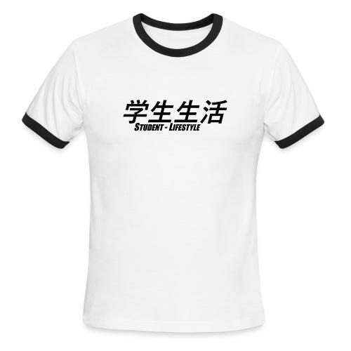 Student Lifestyle (blk lrg) - Men's Ringer T-Shirt