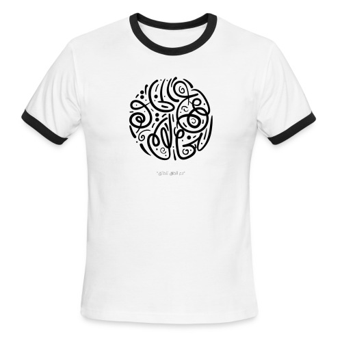 Let the creation to the Creator - Men's Ringer T-Shirt