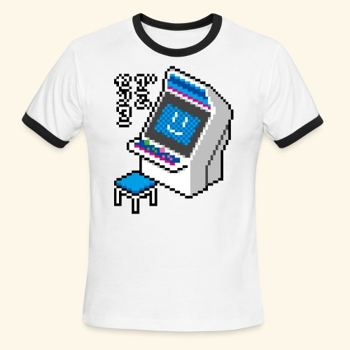 Pixelcandy_BC - Men's Ringer T-Shirt
