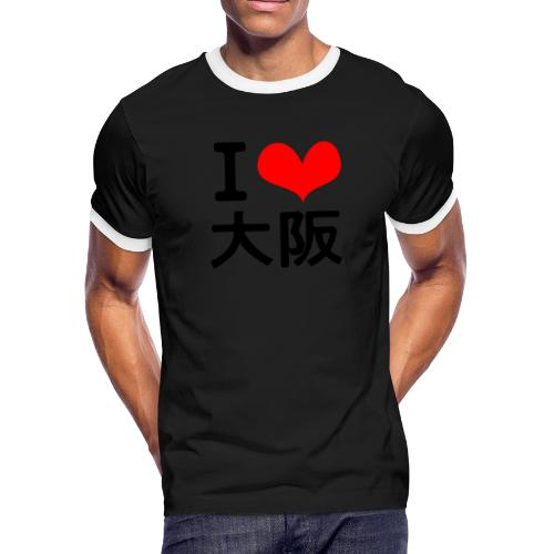 I Love Osaka - Men's Ringer T-Shirt