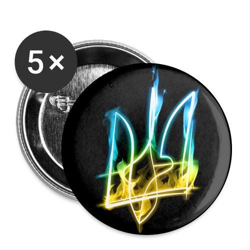 Burning Trident for button pins - Buttons large 2.2'' (5-pack)