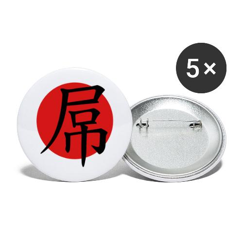 Diǎo with Sun - Buttons large 2.2'' (5-pack)