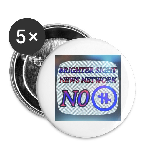NO PAUSE - Buttons large 2.2'' (5-pack)