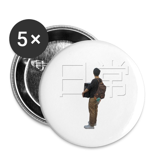 Nichijou - Buttons large 2.2'' (5-pack)