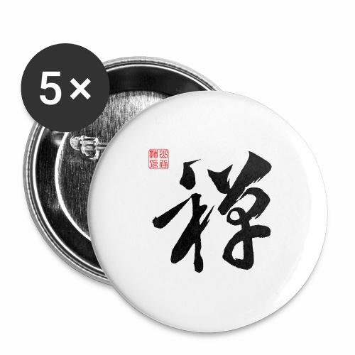 Zen By Huang Tingjiang - Buttons large 2.2'' (5-pack)