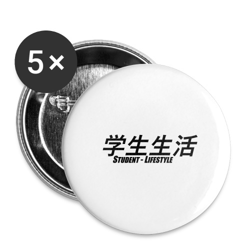 Student Lifestyle (blk lrg) - Buttons large 2.2'' (5-pack)