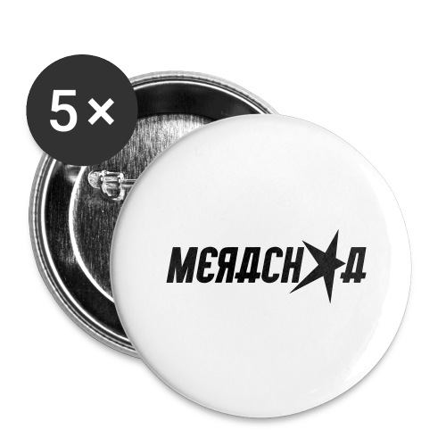 Merachka Logo - Buttons large 2.2'' (5-pack)