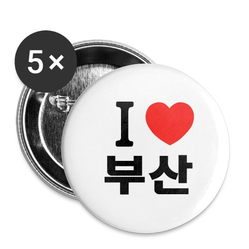 I Heart Busan 부산 - Buttons large 2.2'' (5-pack)