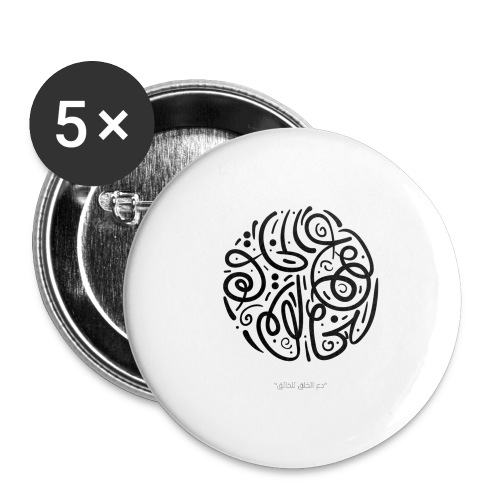 Let the creation to the Creator - Buttons large 2.2'' (5-pack)