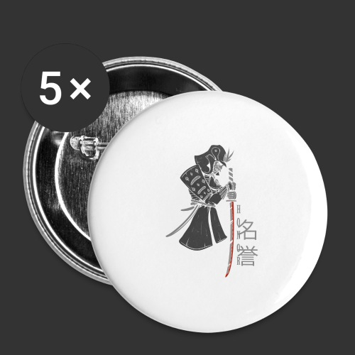 Samurai (Digital Print) - Buttons large 2.2'' (5-pack)