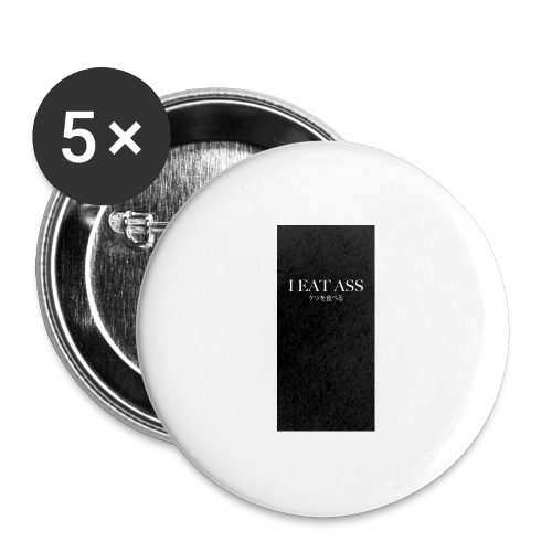 asss5 - Buttons large 2.2'' (5-pack)