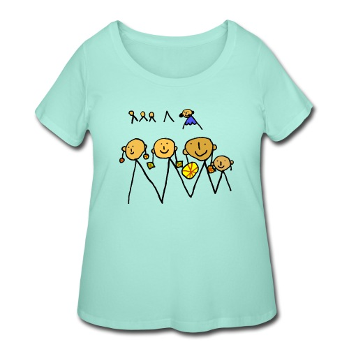 Girls with earrings - Women's Curvy T-Shirt
