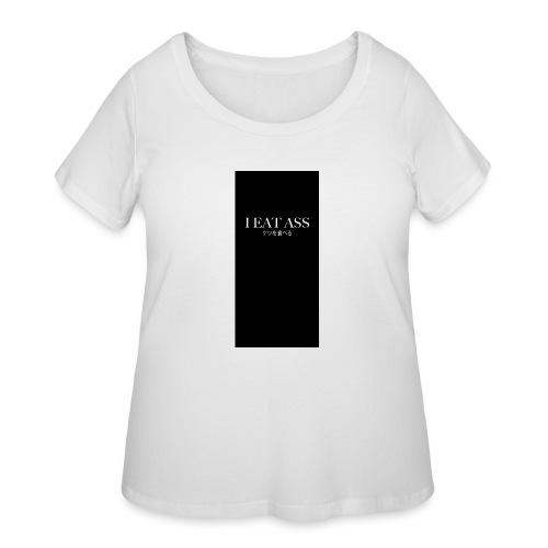 asss5 - Women's Curvy T-Shirt