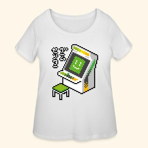 Pixelcandy_AW - Women's Curvy T-Shirt