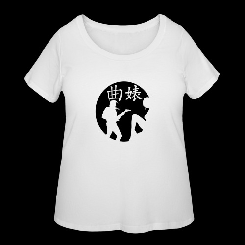 Music Lover Design - Women's Curvy T-Shirt