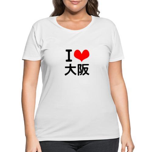 I Love Osaka - Women's Curvy T-Shirt