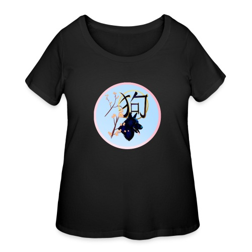 The Year Of The Dog-round - Women's Curvy T-Shirt