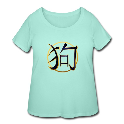 The Year Of The Dog - Women's Curvy T-Shirt
