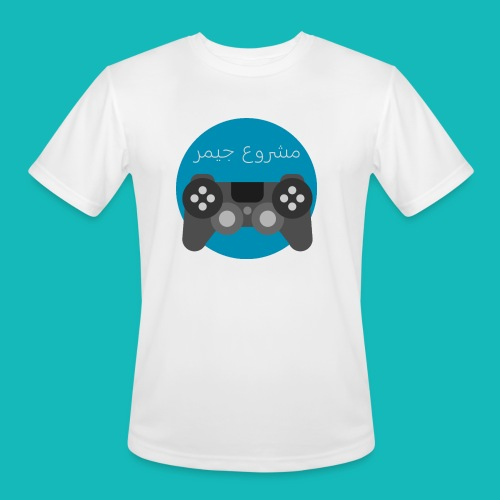 Mashrou3 Gamer Logo Products - Men's Moisture Wicking Performance T-Shirt