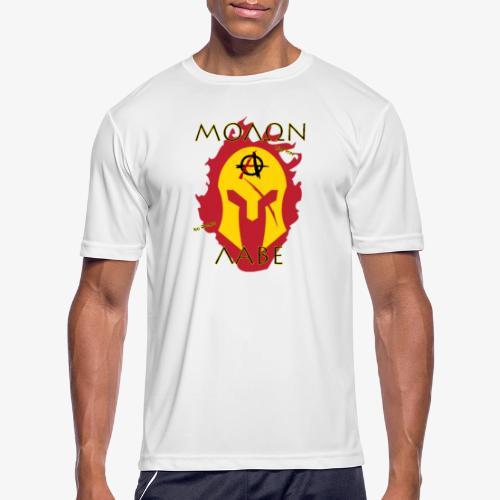 Molon Labe - Anarchist's Edition - Men's Moisture Wicking Performance T-Shirt