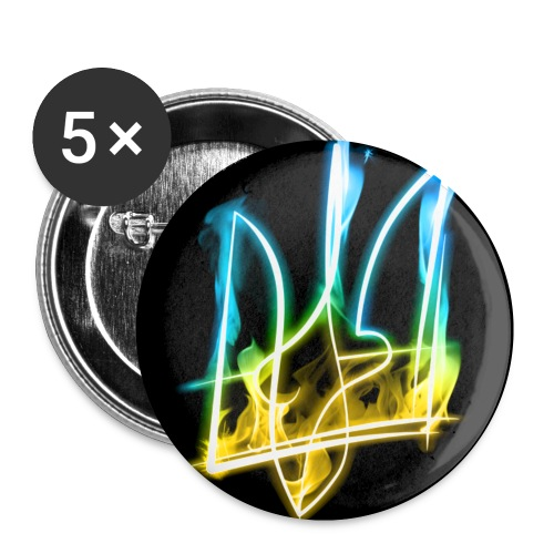 Burning Trident for button pins - Buttons small 1'' (5-pack)