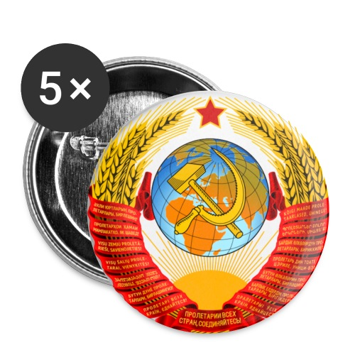 State Emblem of the Soviet Union - Buttons small 1'' (5-pack)