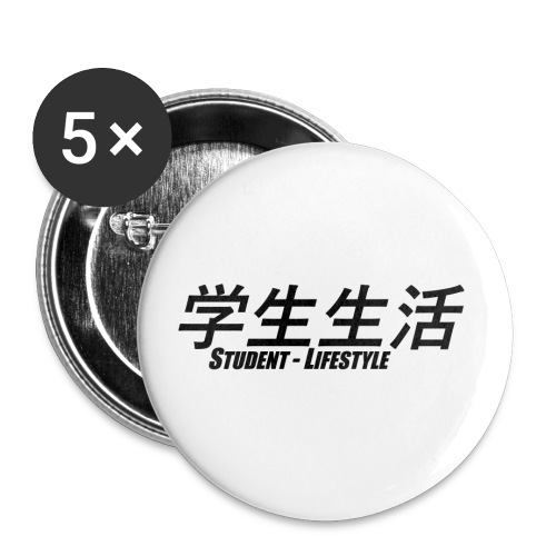 Student Lifestyle (blk lrg) - Buttons small 1'' (5-pack)