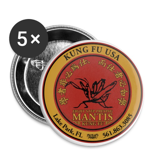 Kung-Fu-back---Josh - Buttons small 1'' (5-pack)