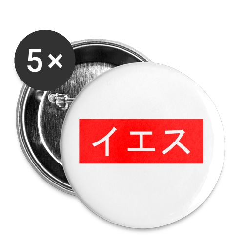 (5) Jesus in japanese sepreme parody edition - Buttons small 1'' (5-pack)
