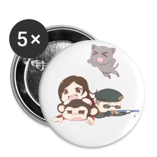 Turd Flinging Chibi - Buttons small 1'' (5-pack)