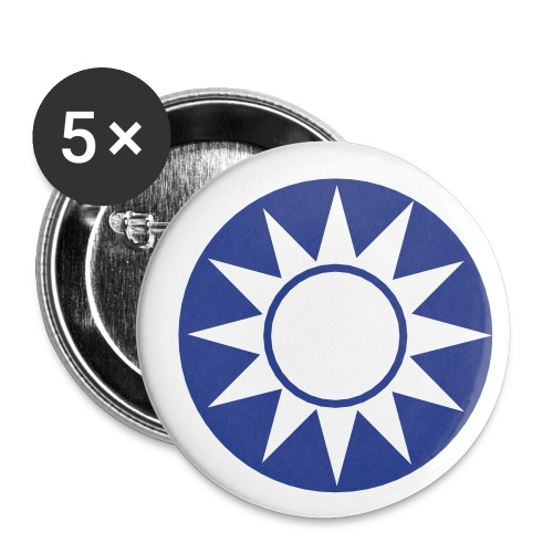 China Symbol - Axis & Allies - Buttons small 1'' (5-pack)