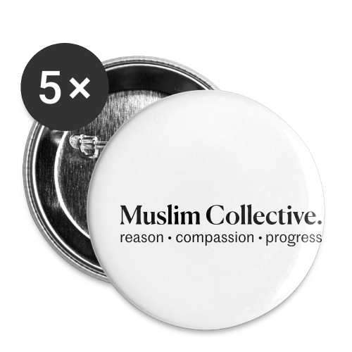 Muslim Collective Logo + tagline - Buttons small 1'' (5-pack)