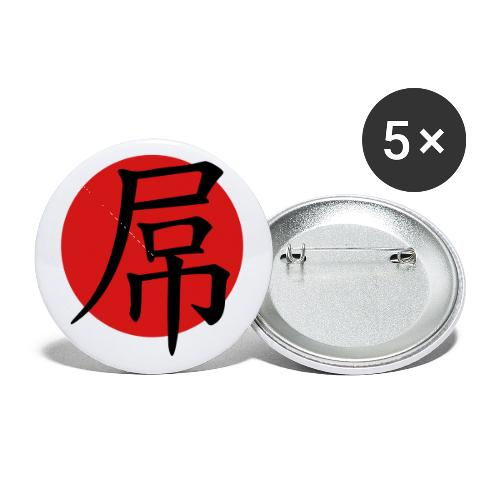 Diǎo with Sun - Buttons small 1'' (5-pack)