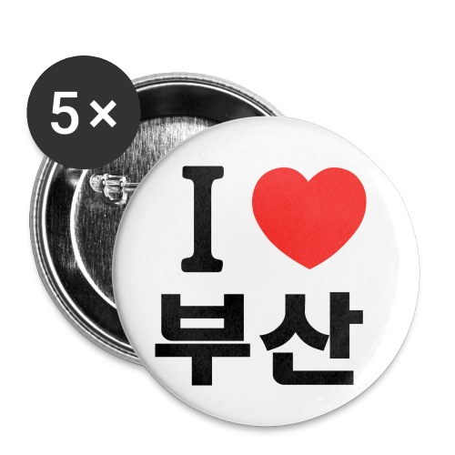 I Heart Busan 부산 - Buttons small 1'' (5-pack)