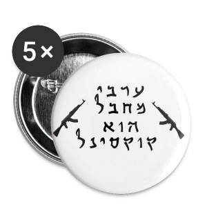 aravi mehabel is cocsinel - Small Buttons