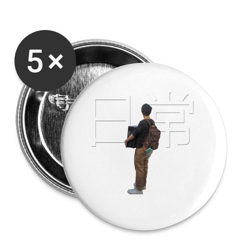 Nichijou - Buttons small 1'' (5-pack)