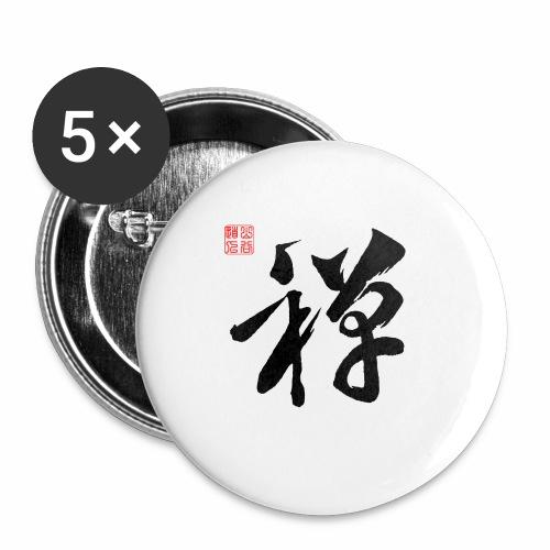 Zen By Huang Tingjiang - Buttons small 1'' (5-pack)