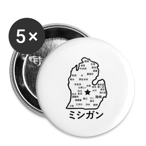 Michigan Japanese Map - Buttons small 1'' (5-pack)