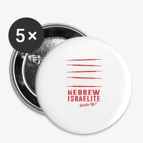 Hebrew Israelite - Buttons small 1'' (5-pack)