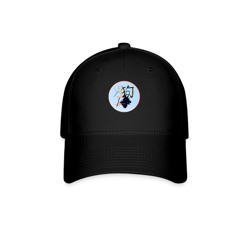 The Year Of The Dog-round - Baseball Cap