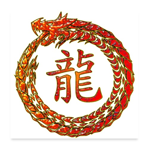 Fire Dragon In Circle with Chinese Dragon Symbol - Poster 24x24