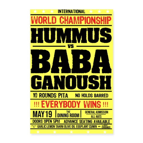 Hummus vs Baba Ganoush - Poster 8x12