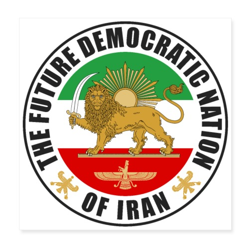 Iran Emblem Old Flag With Lion - Poster 8x8