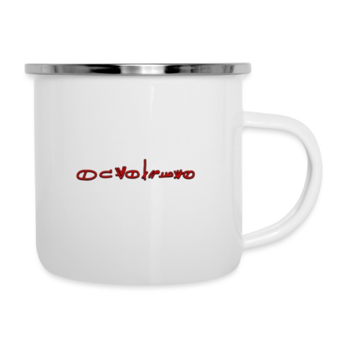 Sign1News in written ASL (Exclusive Design) - Camper Mug