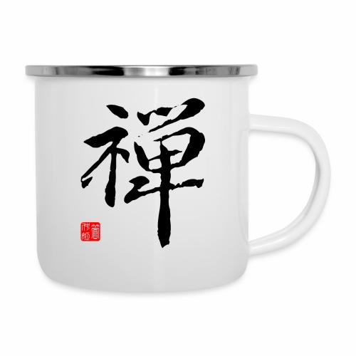 Zen By Guan Daosheng - Camper Mug