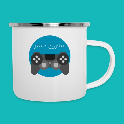 Mashrou3 Gamer Logo Products - Camper Mug