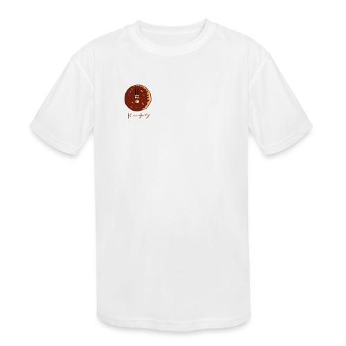 choco - Kids' Moisture Wicking Performance T-Shirt