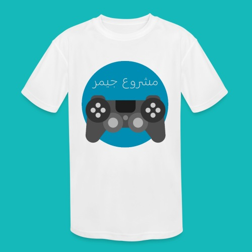 Mashrou3 Gamer Logo Products - Kids' Moisture Wicking Performance T-Shirt